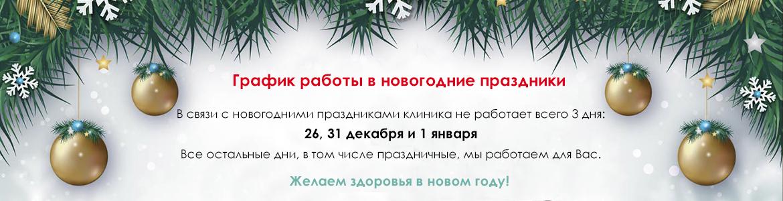 Расписание работы на форексе в новогодние праздники